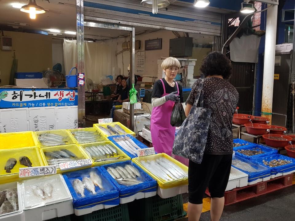 삼성시장,허가네 생선가게