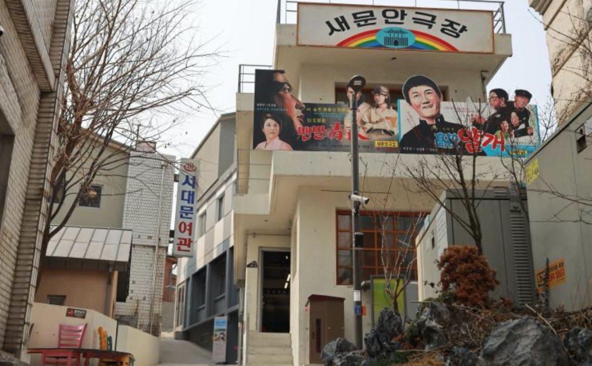 돈의문박물관마을 서울시걷기여행