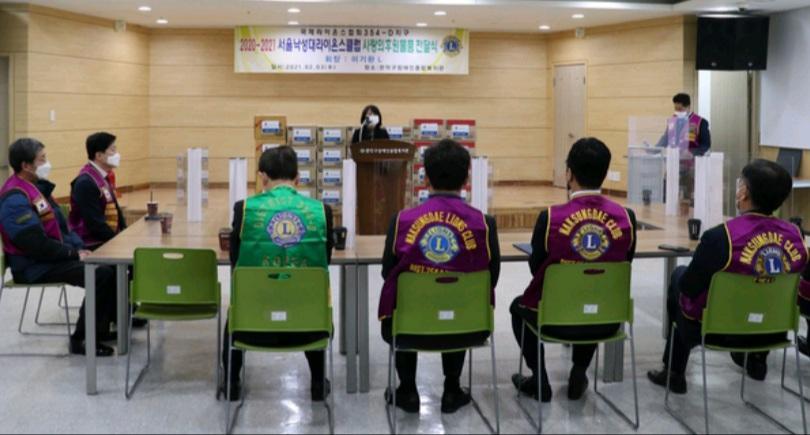 관악구장애인종합복지관, '2021년 설맞이 나눔행사' 진행