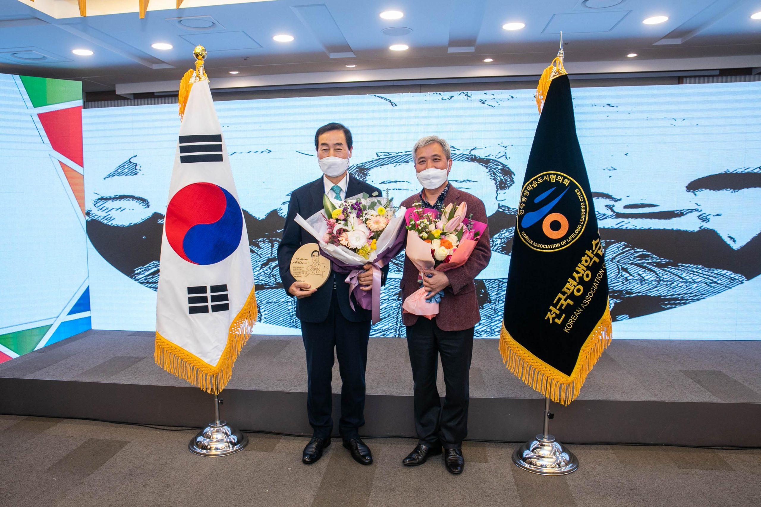 곽상욱 오산시장,전국평생학습도시협의회장 취임